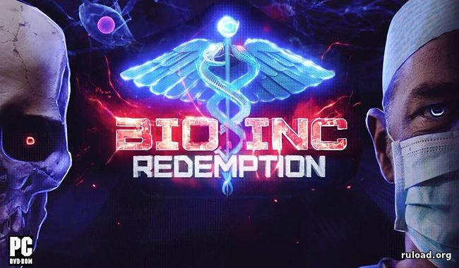 Скачать Игру Bio Inc Redemption На Пк - фото 4