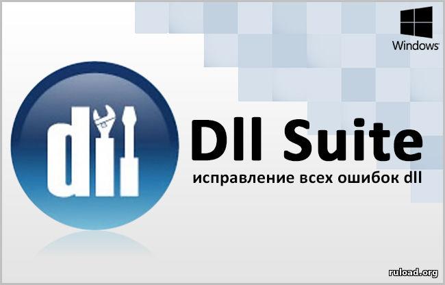 DLL Suite 19.12.2 Crack 2021 Torrent License Key Generator [Windows]