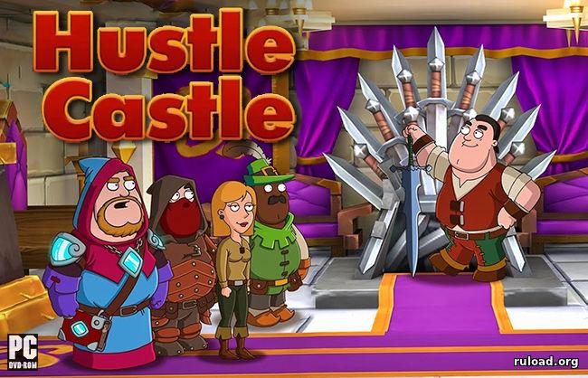 скачать игру hustle castle fantasy kingdom на компьютер
