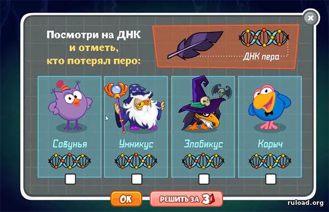 Играть онлайн в игре pw