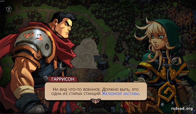 Battle Chasers Nightwar repack от xatab