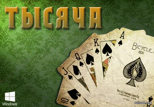 Играть в азартные игры на раздевание бесплатно