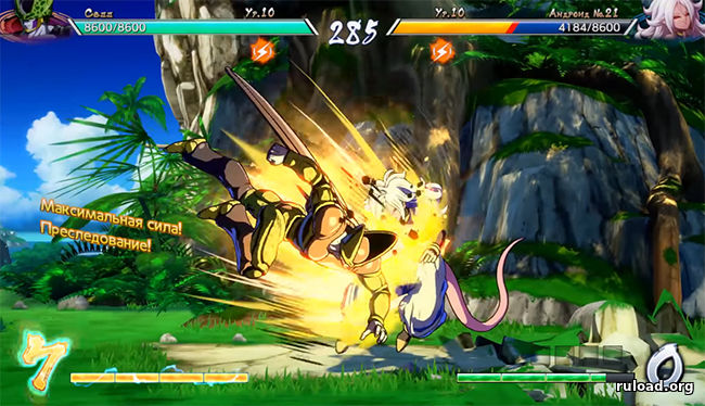Dragon Ball FighterZ Ultimate Edition на PC