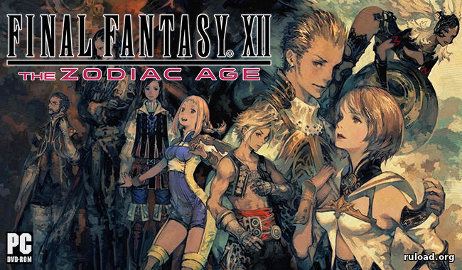 Final Fantasy XII The Zodiac Age скачать торрент