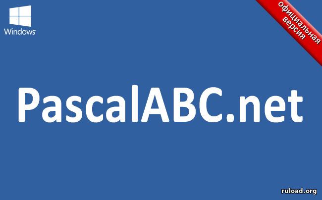GitHub - pascalabcnet/pascalabcnet: The new generation ...