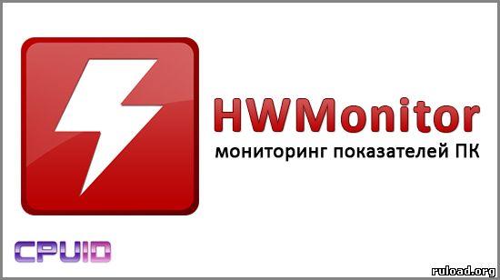 Cpu Z 1.74 Rus скачать