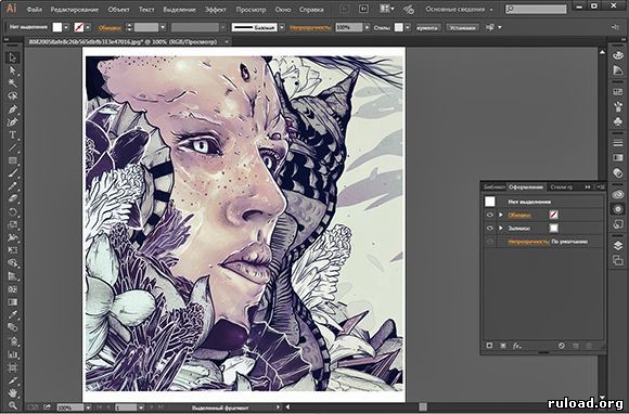 Русская версия Adobe Illustrator CC с ключом
