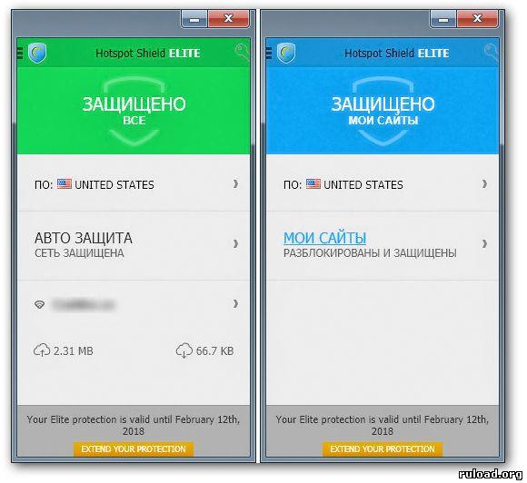 Hotspot Shield VPN Elite скачать торрент бесплатно на русском