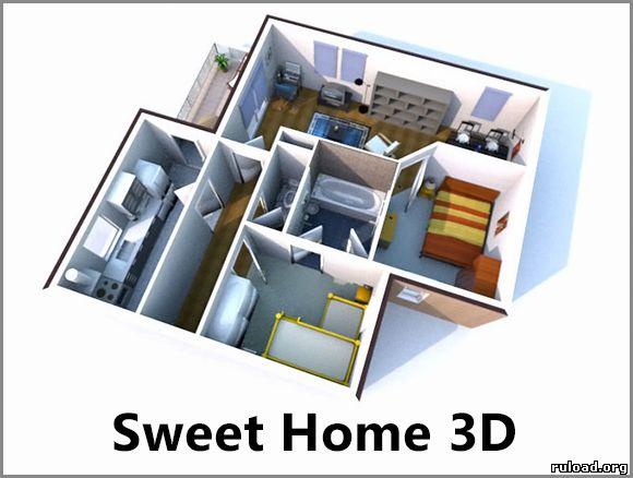 Sweet Home 3D скачать торрент бесплатно русскую версию с