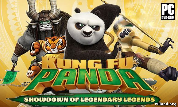 Kung Fu Panda Showdown of Legendary Legends скачать торрент