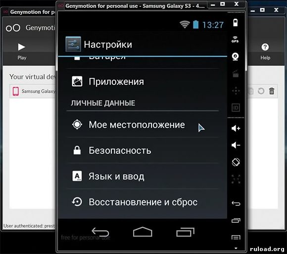 Genymotion для Windows ПК