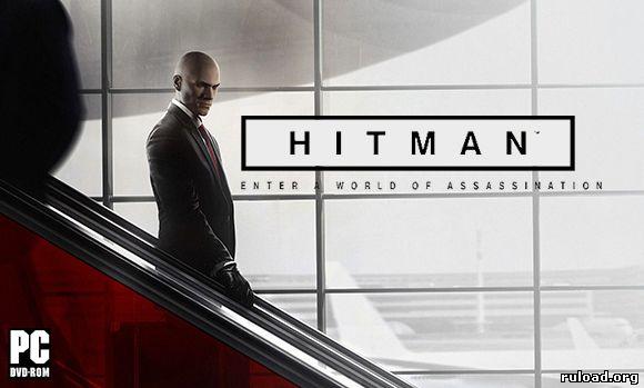 Скачать игру hitman 2016 через торрент бесплатно на русском.