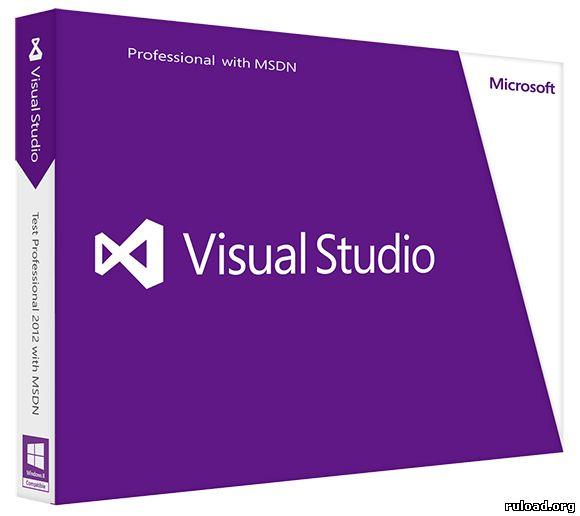 Скачать программу visual studio 2015