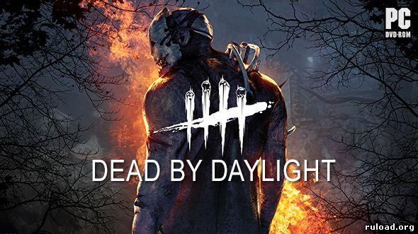 Видео скачать игру dead by daylight