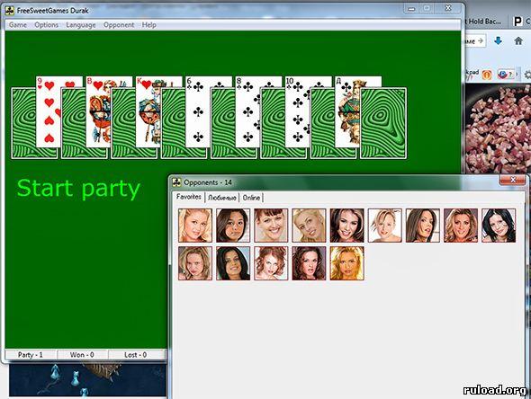 дурака с в игру компьютером карты в играть