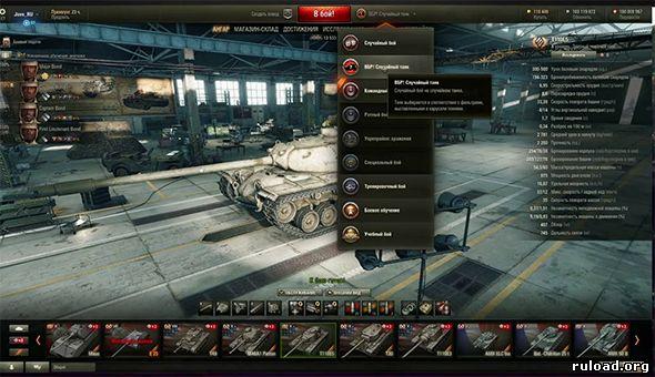 Про танки скачать мод пак 0. 9. 15.