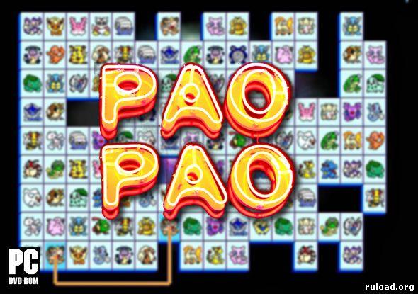 Пау Пау Игра Бесплатна
