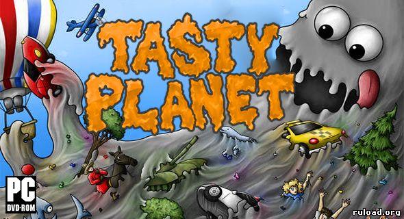 Съедобная планета скачать торрент