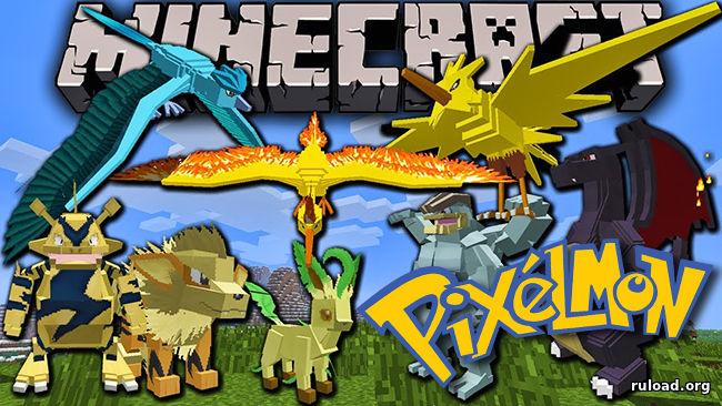 Скачать Майнкрафт Сборку Покемоны В Майнкрафт - фото 8