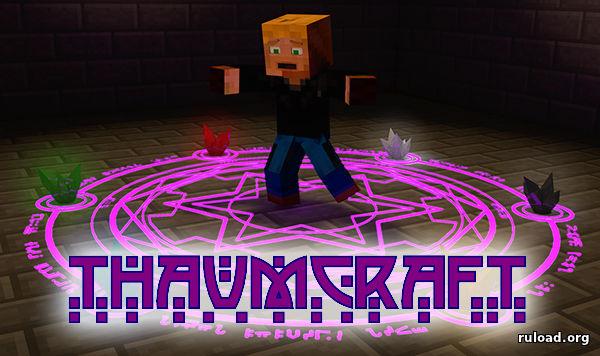 Minecraft 1.7.10 с модами таумкрафт