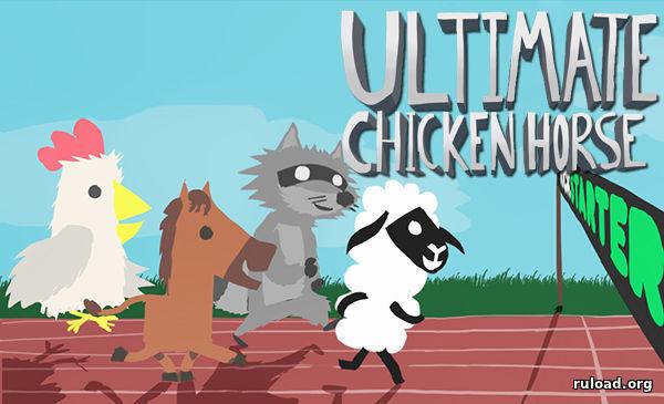 скачать игры ultimate chicken horse