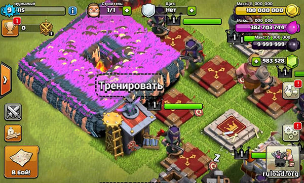 Приватный сервер clash of clans скачать.