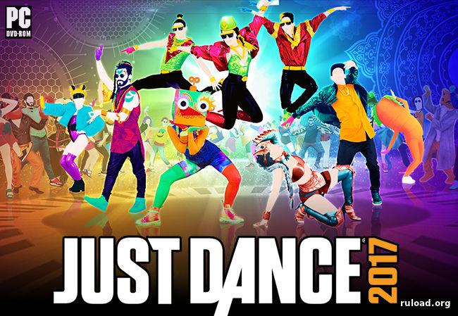 JUST WII GRATUIT DANCE 2015 TÉLÉCHARGER WBFS