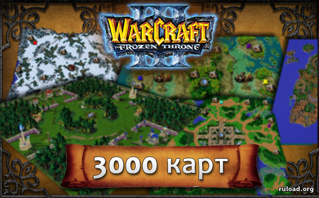 Warcraft 3 frozen throne торрент карты скачать