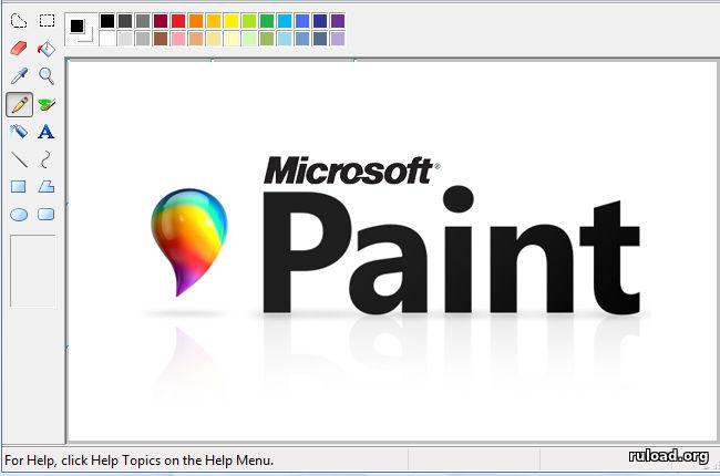 Microsoft paint  скачать