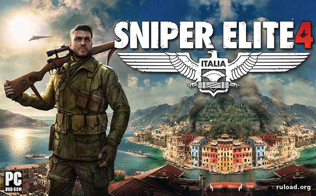 скачать игра Sniper Elite 4 - фото 9