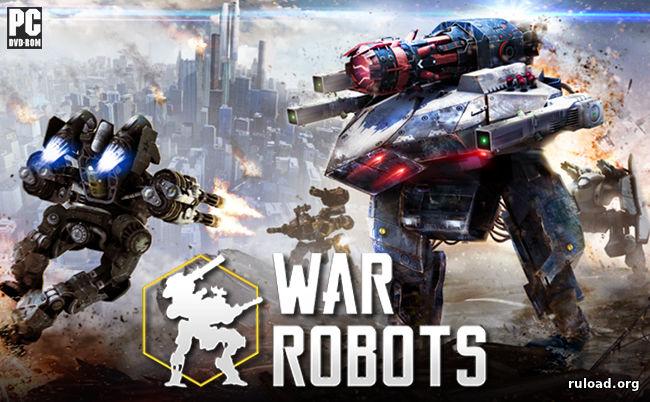 скачать бесплатно игру Robots на компьютер через торрент бесплатно на русском - фото 8