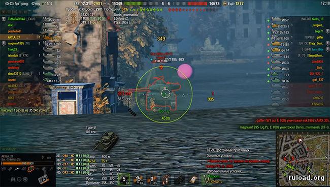 скачать моды на танки вотспик - фото 3
