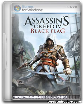 Assassin's Creed 4: Black Flag скачать игру