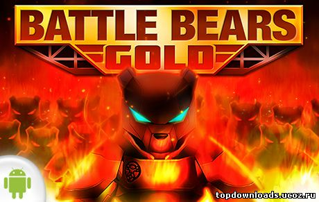 Battle Bears Gold на android