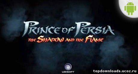Prince of Persia 2: The Shadow and the Flame на android