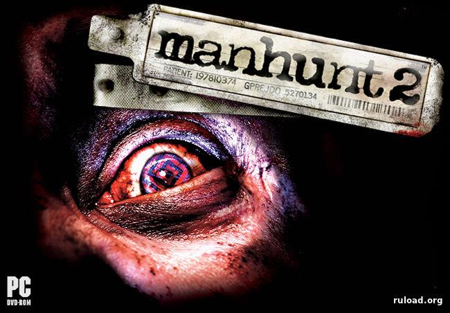 скачать игру Manhunt 2 через торрент от механиков - фото 9