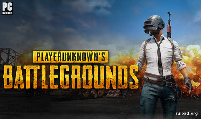 Battlegrounds скачать игру на пк - фото 4