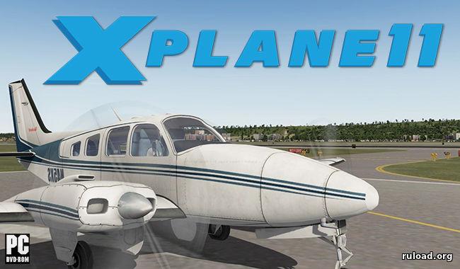 X-plane скачать торрент русская версия