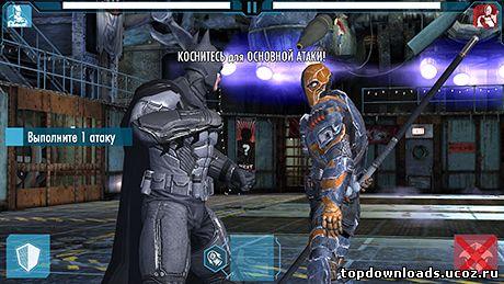 Batman: The Enemy Within Android - malavida.com