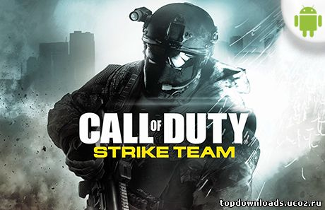 Call of Duty: Strike Team на android