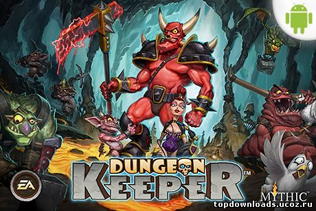 Dungeon Keeper на android