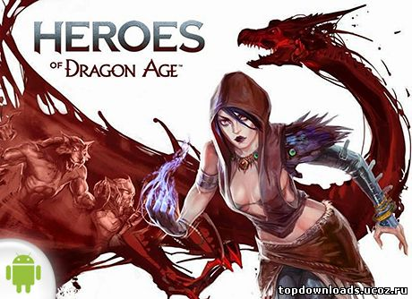 Heroes of Dragon Age на android