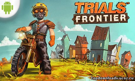 Trials Frontier на android