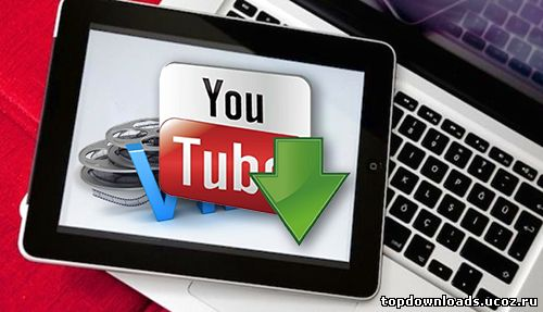 Скачать YouTube Video Downloader