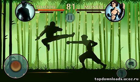 Бой с тенью 2 титан на андроид скачать