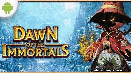 Dawn of the Immortals на андроид