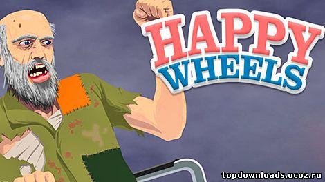Happy Wheels 9.3 - Скачать для Android APK …