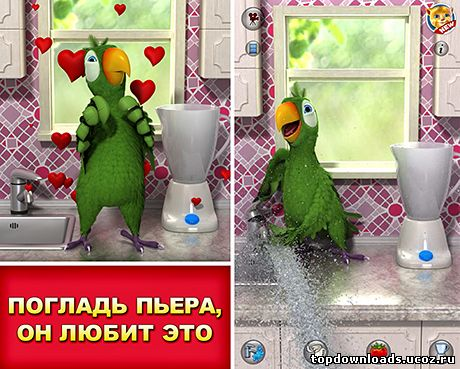 Игра Talking Pierre для android