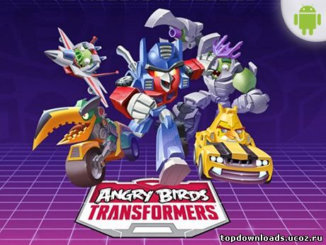 Angry Birds Transformers Android Walkthrough - Gameplay ...