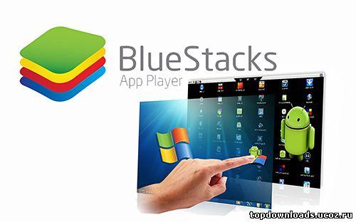 Программы для запуска Android игр на ПК - …